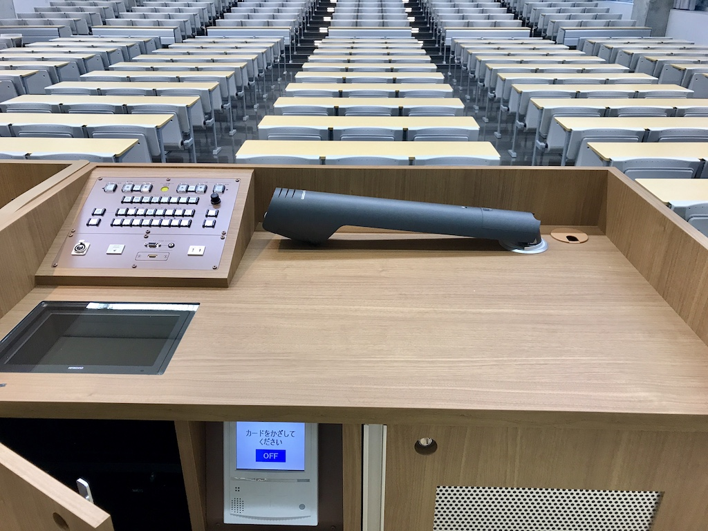 WolfVision VZ-3neo Visualizer installed on a lectern at Tokyo Keizai University in Japan.