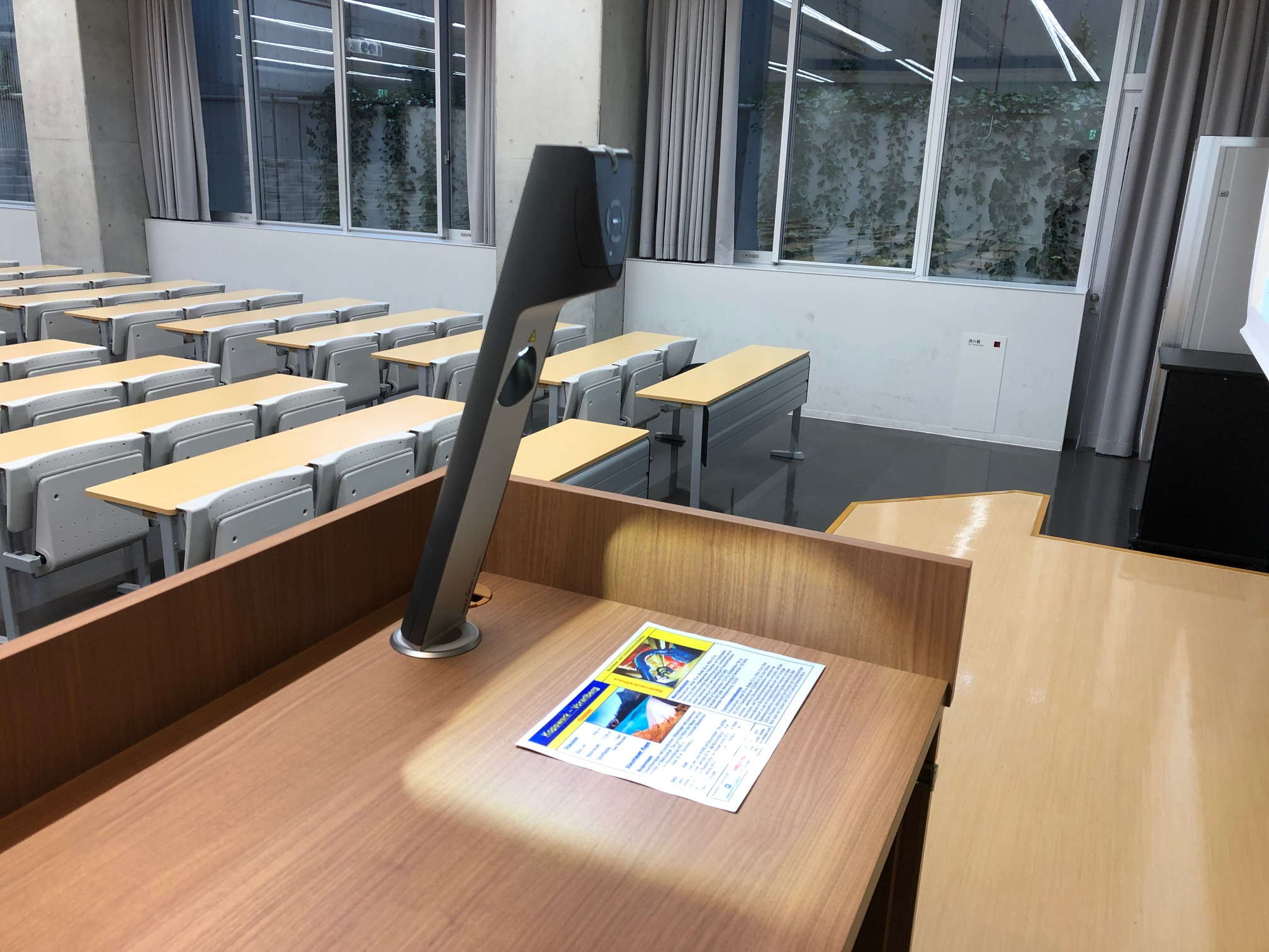 WolfVision VZ-3neo installed at Tokyo Keizai University, Japan